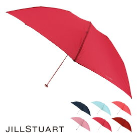 ジルスチュアート 折りたたみ傘 レディース17719 JILLSTUART | UV加工 軽量 晴雨兼用 無地 [bef] ブランド[PO5][即日発送]