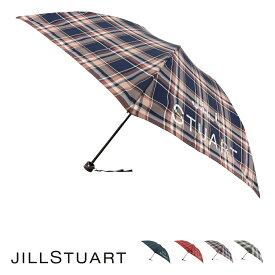 ジルスチュアート 折りたたみ傘 レディース 1JI 17735-35 JILLSTUART | 雨傘 軽量 ブランド チェック [PO5][即日発送]