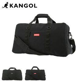 カンゴール ボストンバッグ 2WAY メンズ レディース 250-1502 KANGOL BURST ショルダーバッグ 旅行 部活 修学旅行 大容量[PO10][即日発送]