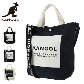 カンゴール ショルダーバッグ ハッピー メンズ レディース 250-4933 KANGOL | 2WAY ハンドバッグ ロゴ キャンバス [PO10][bef]