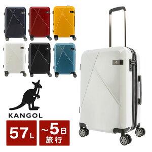 カンゴール スーツケース 拡張|50L/57L 56cm 250-5700|ハード ファスナー TSAロック搭載 おしゃれ キャリーバッグ [PO10][bef][即日発送]