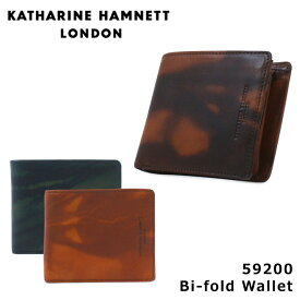 キャサリンハムネット 二つ折り財布 メンズ フルーイド 490-59200 本革 レザー KATHARINE HAMNETT ブランド専用BOX付き [PO10][bef]