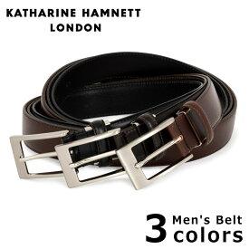 キャサリンハムネット ベルト メンズ KH-505015 本革 イタリアンレザー KATHARINE HAMNETT ブランド専用BOX付き [PO10][bef][即日発送]