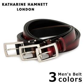 キャサリンハムネット ベルト メンズ KH-506025 本革 イタリアンレザー KATHARINE HAMNETT ブランド専用BOX付き [PO10][bef][即日発送]