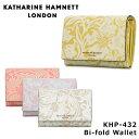 キャサリンハムネット KATHARINE HAMNETT 二つ折り財布 432 ナデシコ 【 財布 レディース レザー 】