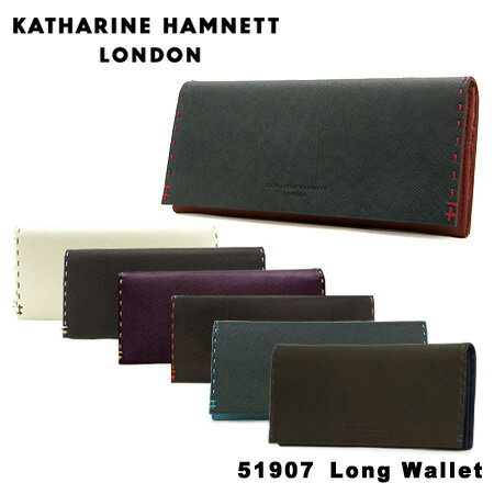 キャサリン ハムネット 長財布 490-51907 【 KATHARINE HAMNETT カラーテーラード 】