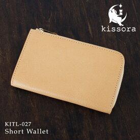キソラ 財布 レディース レザー 本革 日本製 KITL-027 kissora Shoulder's Natural ショルダーズナチュラル カードケース スマートウォレット [bef]
