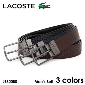 ラコステ ベルト メンズ LB80080 LACOSTE 本革 レザー カジュアル ビジネス [PO5][bef][即日発送]
