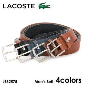 ラコステ ベルト メンズ LB82575 LACOSTE 本革 レザー カジュアル ビジネス [PO5][bef][即日発送]