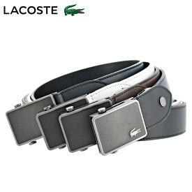 ラコステ ベルト メンズ LB87280 日本製 LACOSTE | カジュアル ビジネス 牛革 本革 レザー ブランド専用BOX付き[bef][PO5][即日発送]