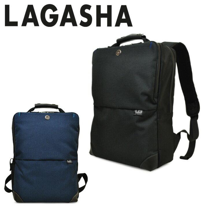 ラガシャ LAGASHA LG COMFORT リュック 7090 SHELL シェル 【 バックパック リュックサック ビジネスリュック ビジネスバッグ ブリーフケース メンズ 2WAY A4 撥水 止水 軽量 】