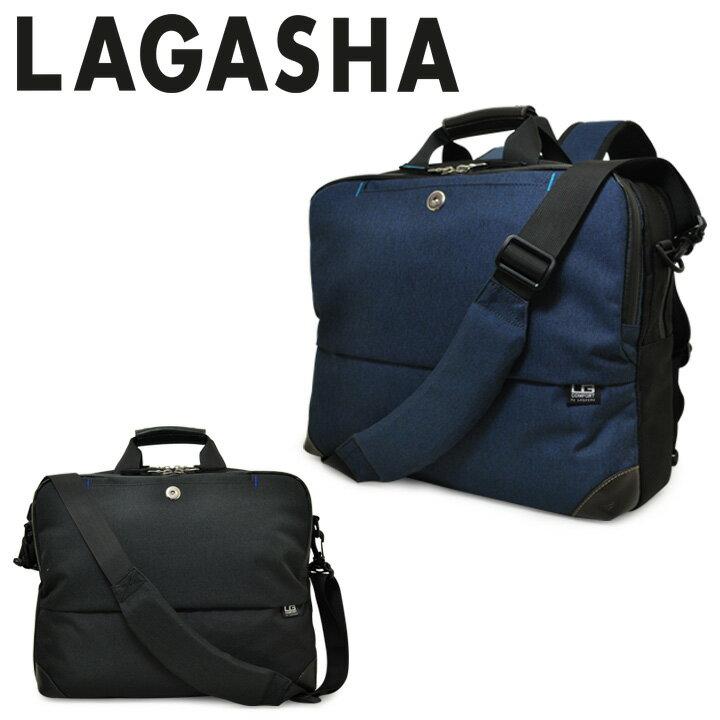 ラガシャ LAGASHA LG COMFORT ブリーフケース 7091 SHELL シェル 【 バックパック リュックサック ビジネスリュック ビジネスバッグ メンズ 3WAY A4 撥水 止水 軽量 】