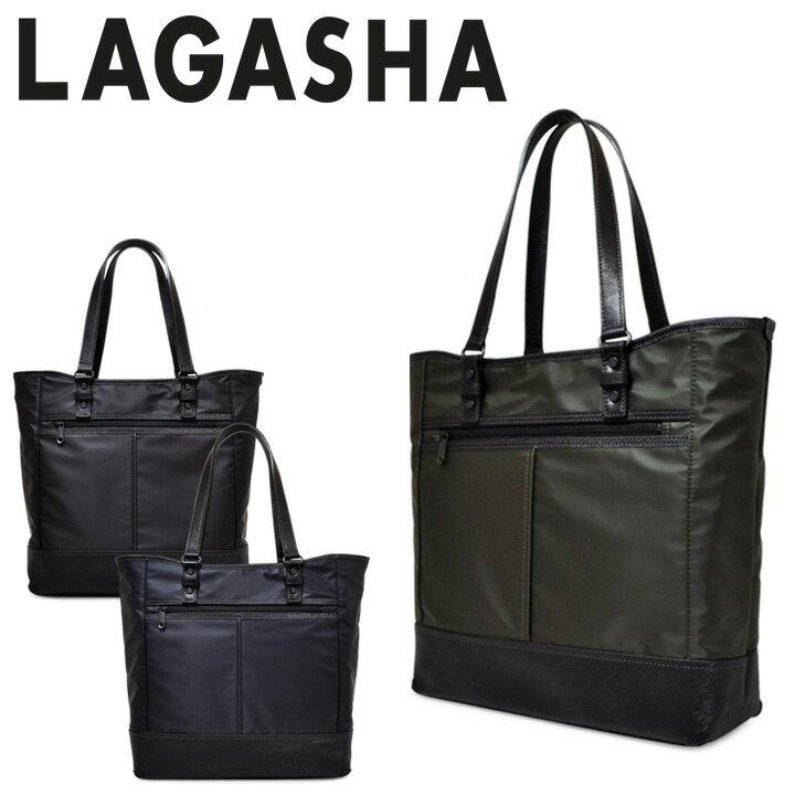 ラガシャ トートバッグ 7228 メンズ ビジネスバッグ ビジネストート 日本製 肩掛け 軽量 撥水 A4 LAGASHA 【父の日】