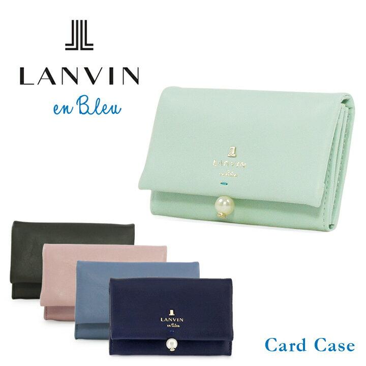 ランバン オン ブルー LANVIN en Bleu カードケース 480725 シャペル 【 ランバンオンブルー LANVINenBleu 】【 名刺入れ レディース レザー 】【即日発送】