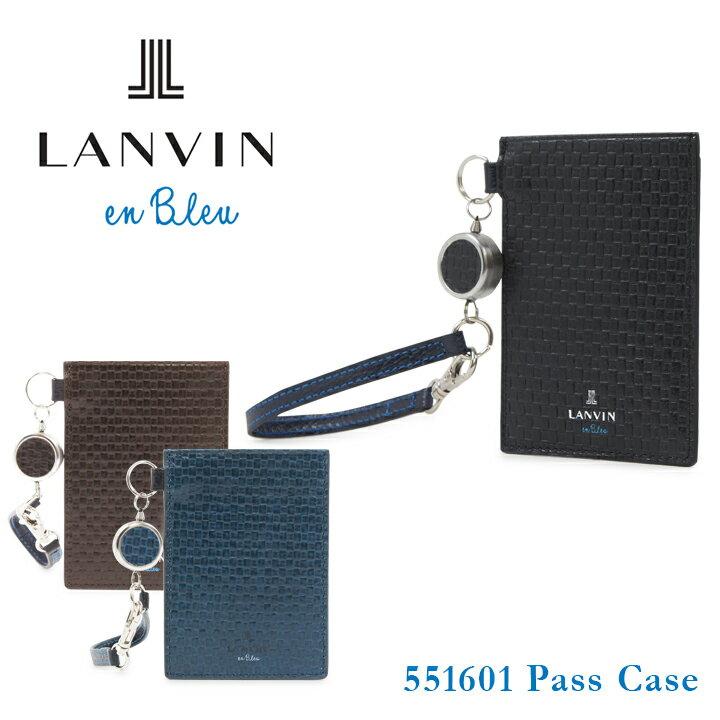 ランバン オン ブルー LANVIN en Bleu パスケース 551601 エスパス 【 ランバンオンブルー 】【 IDケース カードケース メンズ 】【即日発送】