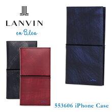 ランバンオンブルー iPhoneケース