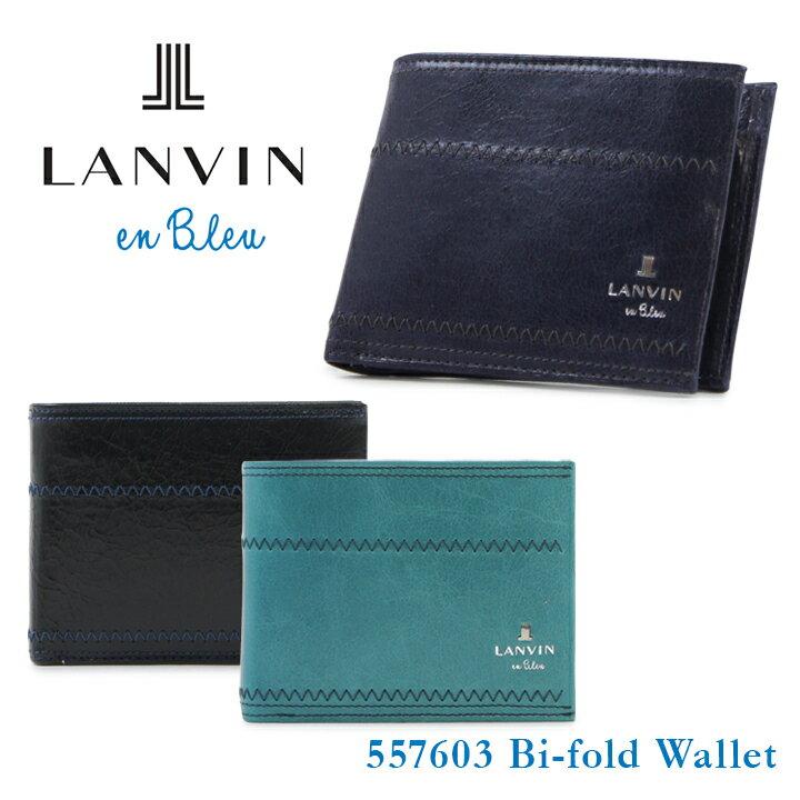 ランバンオンブルー 二つ折り財布 メンズ ゼウス 557603 本革 レザー LANVIN en Bleu ブランド専用BOX付き 【bef】