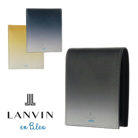 ランバンオンブルー 二つ折り財布 メンズ シェイド 561603 グラデーション 本革 レザー LANVIN en Bleu ブランド専用BOX付き[bef]