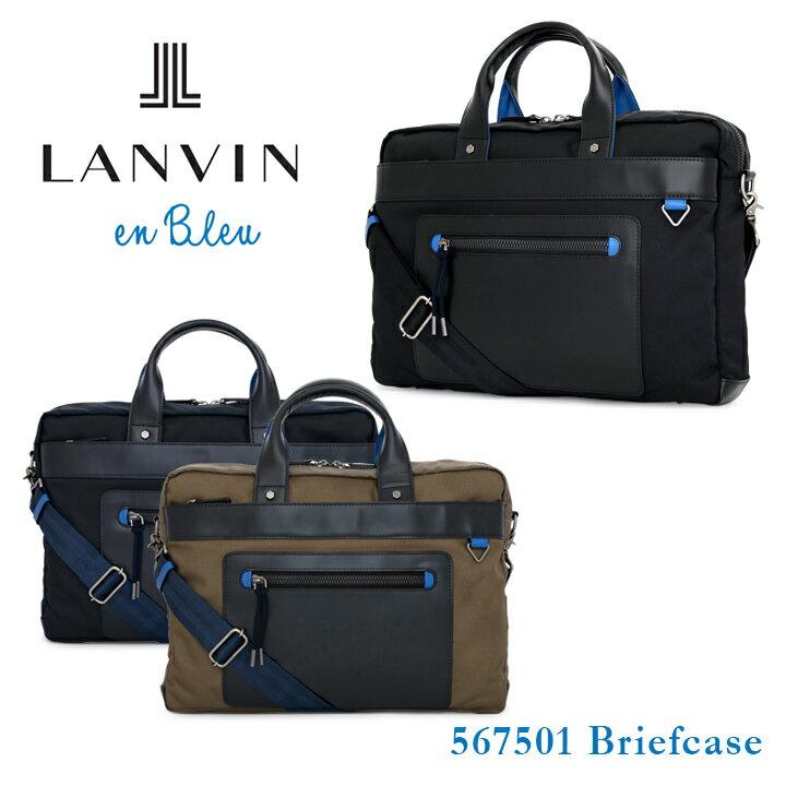 ランバンオンブルー ビジネスバッグ 2WAY A4 メンズ コード 567501 ブリーフケース キャリーオン バリスティックナイロン LANVIN en Bleu [bef]