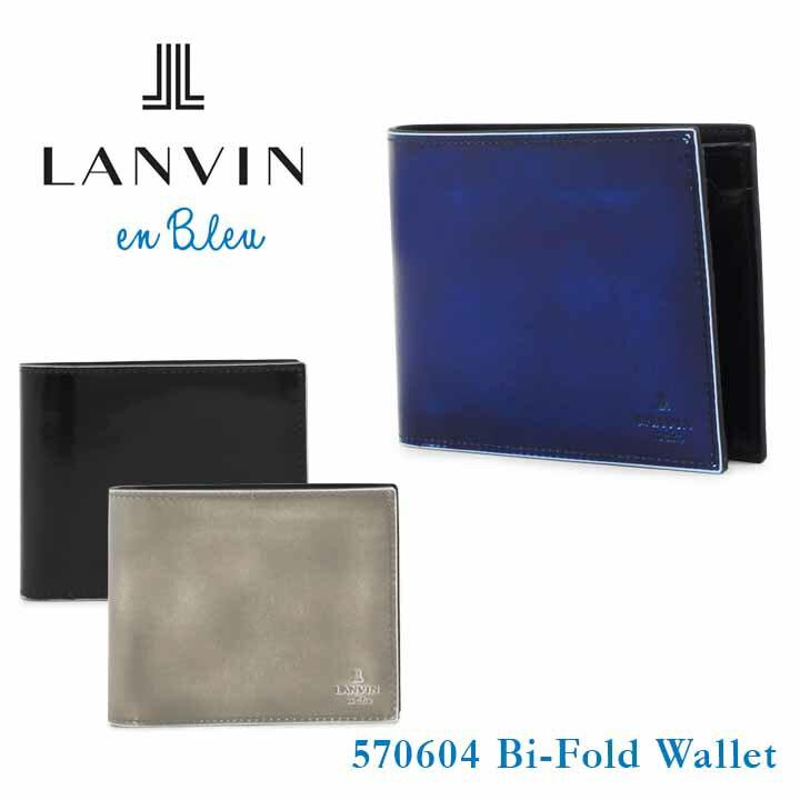ランバンオンブルー 二つ折り財布 メンズ サムディ 570604 本革 レザー LANVIN en Bleu ブランド専用BOX付き [bef][即日発送]