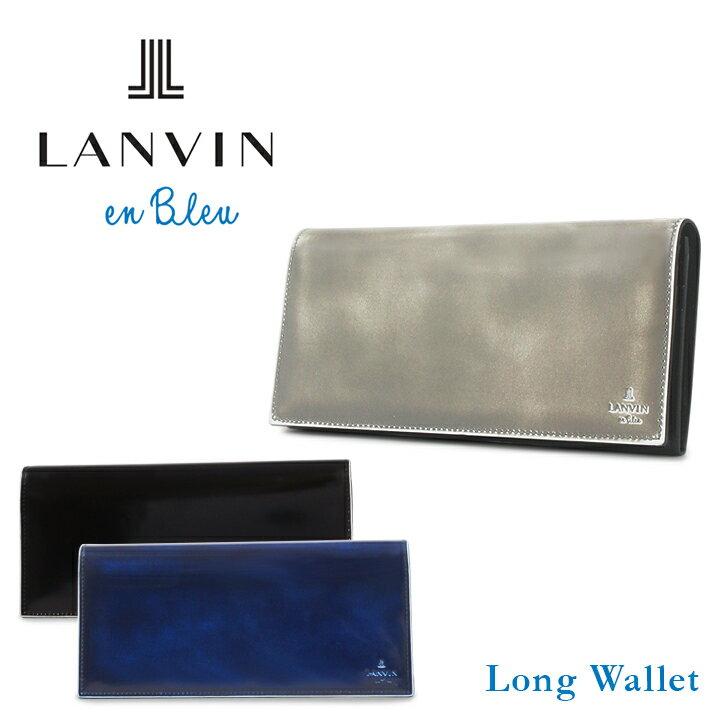 ランバンオンブルー 長財布 メンズ サムディ 570605 本革 レザー LANVIN en Bleu ブランド専用BOX付き [bef][即日発送]