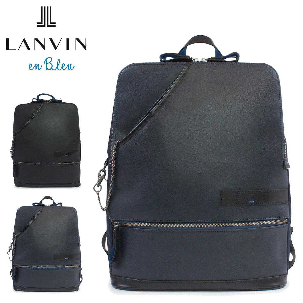 ランバン オン ブルー LANVIN en Bleu リュック 572701 パラドックス 【 ランバンオンブルー 】【 バックパック デイパック ビジネスバッグ ビジネスリュック メンズ 】