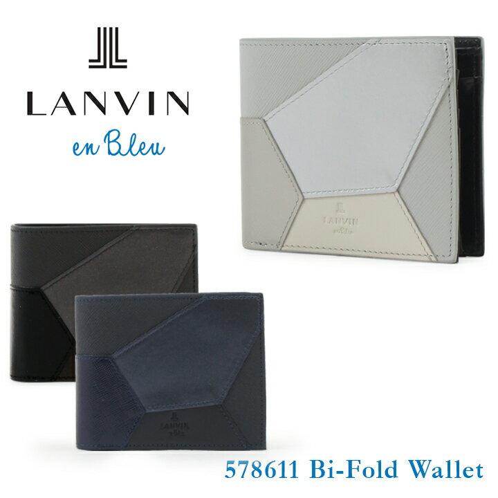 ランバンオンブルー 二つ折り財布 メンズ キャトル 578611 パッチワーク 本革 レザー LANVIN en Bleu ブランド専用BOX付き 【bef】