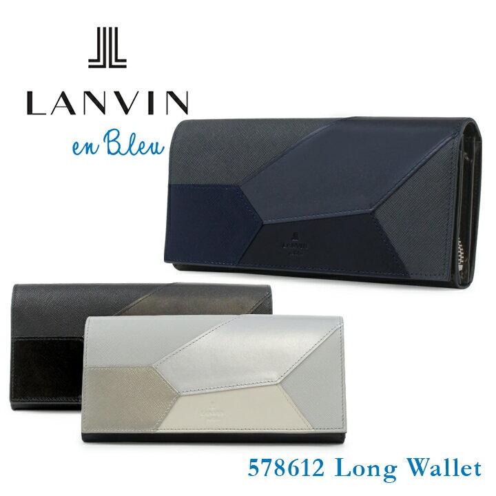 ランバンオンブルー 長財布 メンズ キャトル 578612 パッチワーク 本革 レザー LANVIN en Bleu ブランド専用BOX付き 【bef】