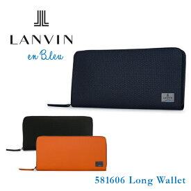 ランバンオンブルー 長財布 ラウンドファスナー メンズ ハイデ 581606 本革 レザー LANVIN en Bleu ブランド専用BOX付き [bef][PO10]
