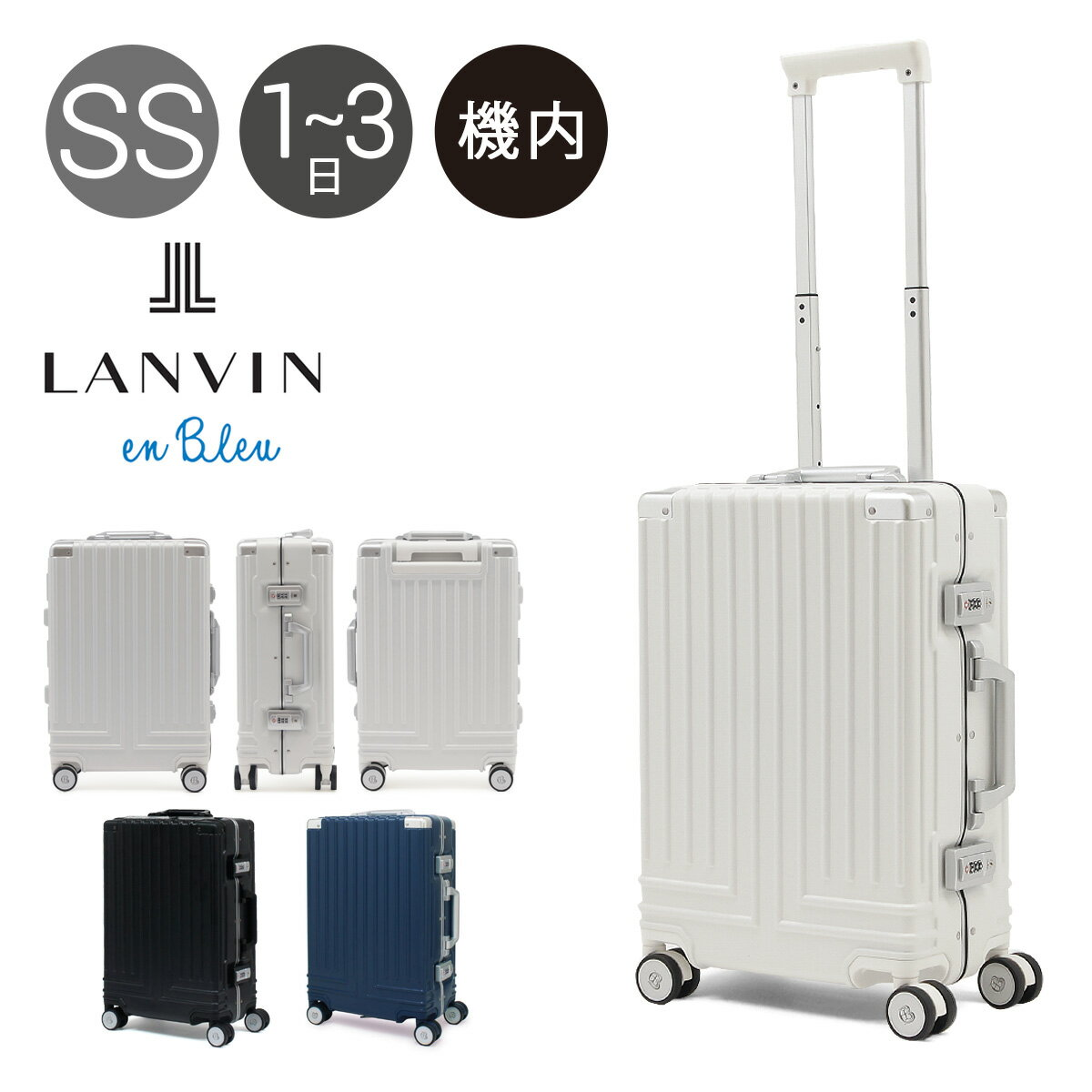 ランバンオンブルー スーツケース 27L 49cm 3.5kg ハード フレーム 機内持ち込み ヴィラージュ 595311 キャリーケース 軽量 TSAロック搭載 4輪 LANVIN en Bleu [bef][即日発送]