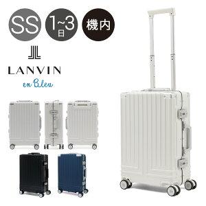 ランバンオンブルー スーツケース ヴィラージュ|機内持ち込み 27L 49cm 3.5kg 595311|軽量 ハード フレーム TSAロック搭載 キャリーバッグ ビジネスキャリー [bef][PO10]