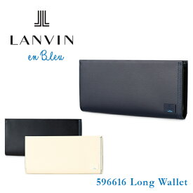 ランバンオンブルー 長財布 ラウンドファスナー メンズ 596616 本革 レザー LANVIN en Bleu ブランド専用BOX付き [bef][PO10]