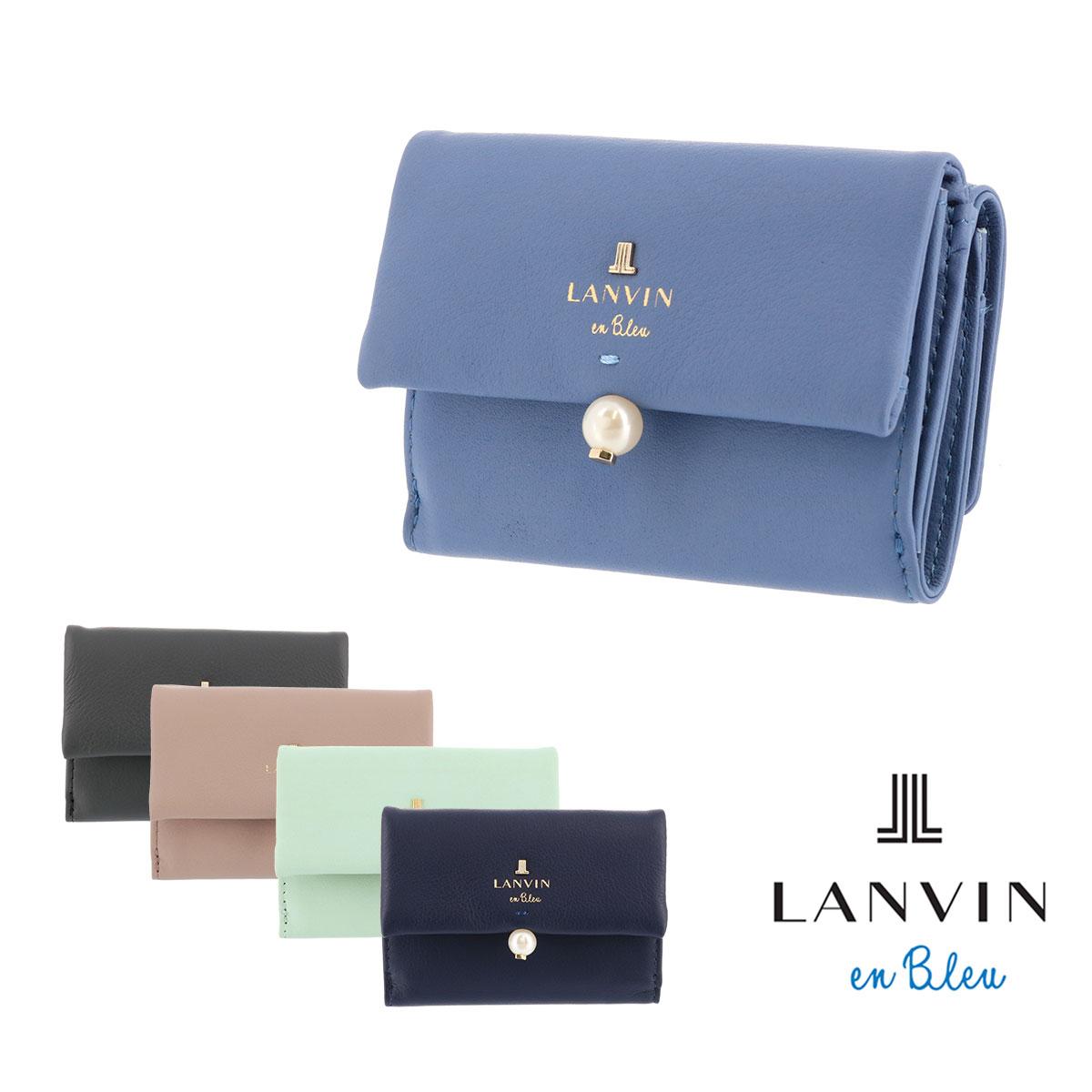 ランバンオンブルー 三つ折り財布 シャペル レディース 482014 LANVIN en Bleu | 本革 レザー ブランド専用BOX付き[bef][即日発送]