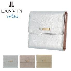 c795eb715d4c ランバンオンブルー 二つ折り財布 ロンシャン レディース 482602 LANVIN en Bleu | スリム ブランド専用