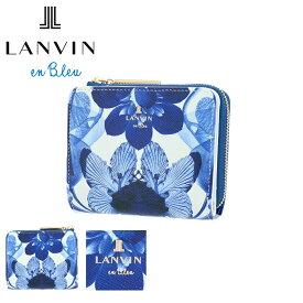 ランバンオンブルー 二つ折り財布 リュクサンブールブーケ レディース 482971 LANVIN en Bleu | 本革 牛革 レザー[PO10][即日発送]
