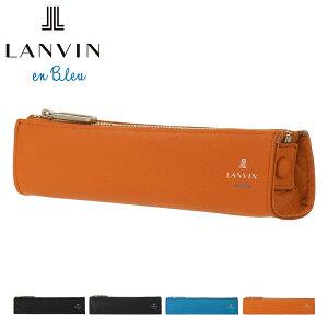 ランバンオンブルー ペンケース パート メンズ 541605 LANVIN en Bleu | 革 シンプル 筆箱 本革 牛革 レザー [bef][PO10]