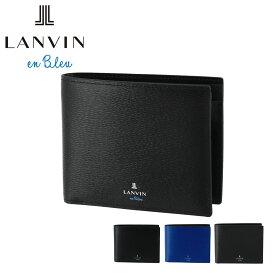 ランバンオンブルー 二つ折り財布 BOX型小銭入れ ワグラム メンズ579604 LANVIN en Bleu | 本革 レザー[bef][PO10][即日発送]