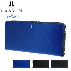 ランバンオンブルー 長財布 ラウンドファスナー ワグラム メンズ579606 LANVIN en Bleu | 本革 レザー[bef][PO10][即日発送]