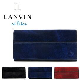 ランバンオンブルー 長財布 メンズ グラン 553604 本革 レザー LANVIN en Bleu ブランド専用BOX付き [bef][PO10]
