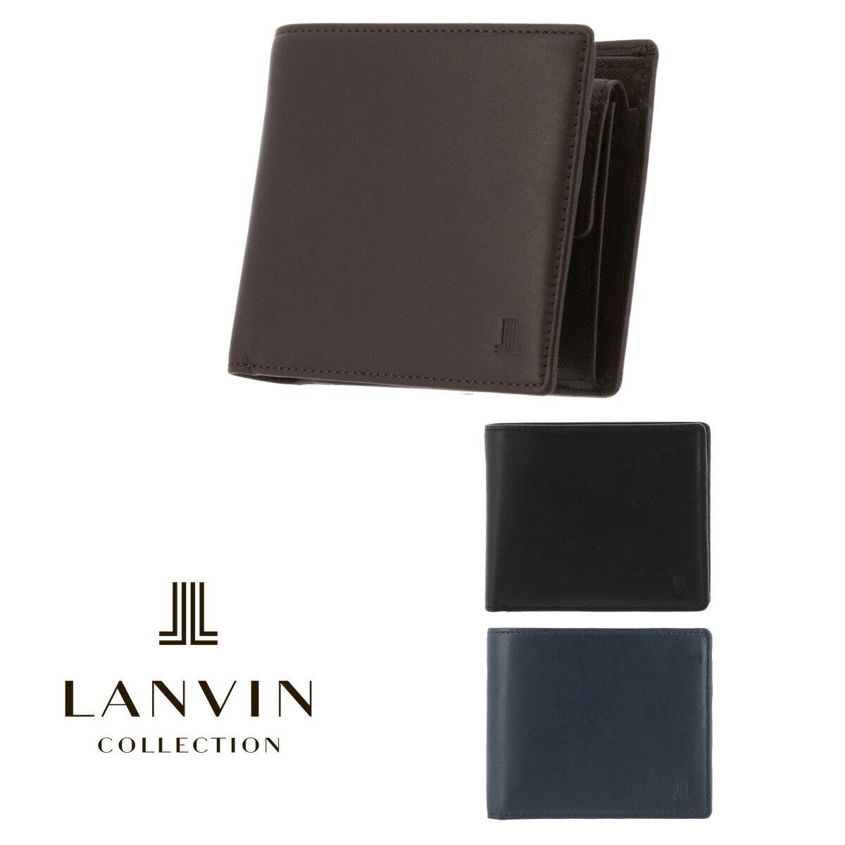 ランバンコレクション 二つ折り財布 エンボスコンビネーション JLMW7ES2 LANVIN COLLECTION 札入れ 本革 レザー メンズ[PO5][bef]
