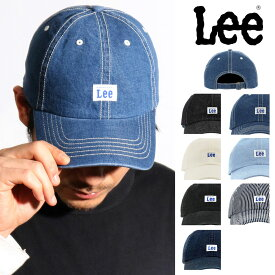 最大66倍★11/25(月)24H限定エントリー Lee キャップ デニム フリーサイズ サイズ調整可能 帽子 ローキャップ 100176304   メンズ レディース リー [bef][即日発送]