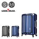 レジェンドウォーカー スーツケース グラン|56L 58cm 4.4kg 6603-58|軽量 フロントオープン 3年保証 ハード フレー…