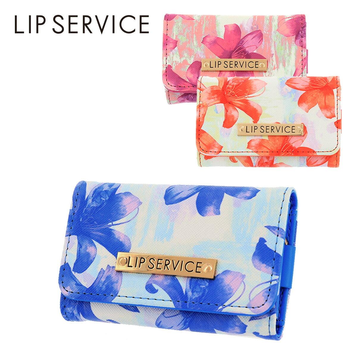 リップサービス LIP SERVICE キーケース LIP-913 【 レディース 】【即日発送】