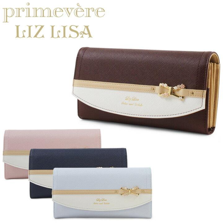 リズリサ Primevere LIZ LISA 長財布 64336 【 ティー 】【 レディース 】【PO5】【即日発送】
