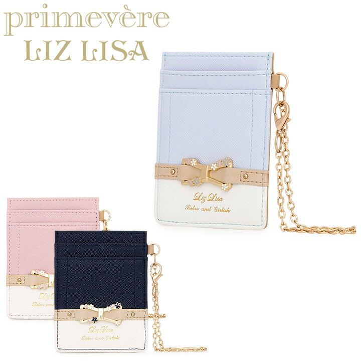 リズリサ LIZ LISA パスケース 64368 ティー 【 カードケース 定期入れ レディース 】