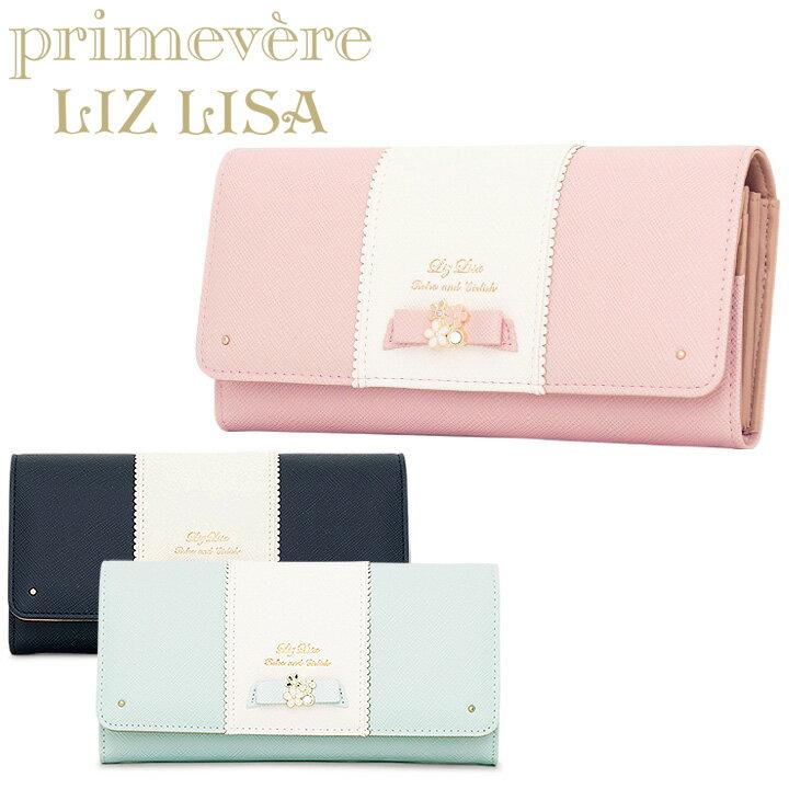 リズリサ LIZ LISA 長財布 64370 アネラ 【 かぶせ レディース 財布 リボン 】【即日発送】