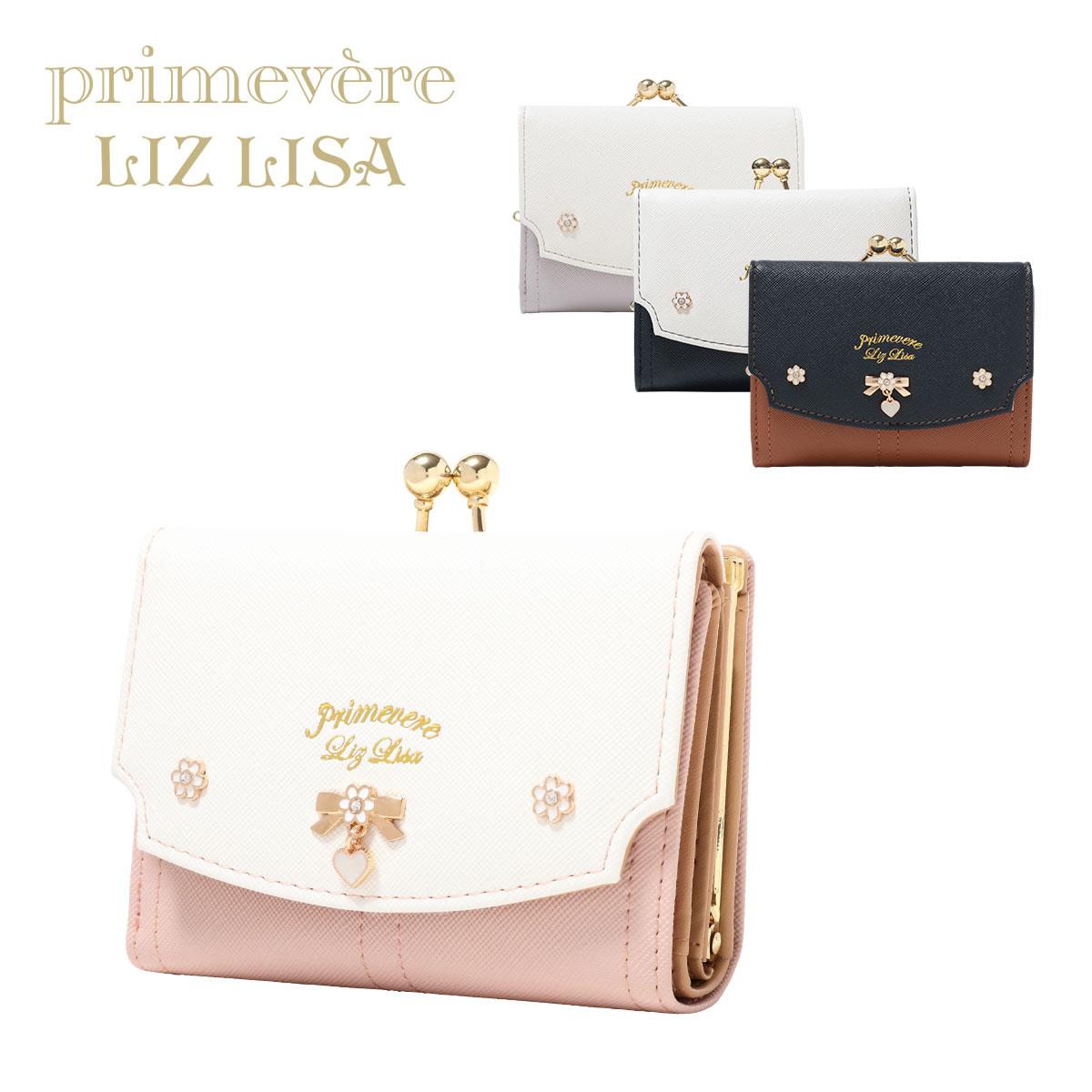 リズリサ ミニ財布 がま口 レディース ジンジャー 64467 LIZ LISA コンパクト 使いやすい口金式 ブランド専用BOX付き[PO5][bef][初売り]