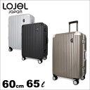 ロジェールジャパン LOJEL JAPAN スーツケース LJ-0737-60 60cm 【 キャリーケース キャリーバッグ フレームタイプ TSAロック搭載 アルミ風 1年保証 】【即日発送】