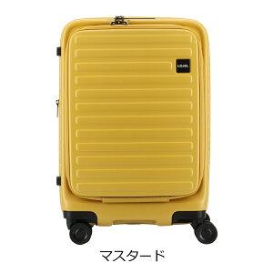ロジェールLOJELスーツケースCUBO-S50.5cmキャリーケースキャリーバッグビジネスキャリー機内持ち込み可能拡張機能エキスパンダブルTSAロック搭載[PO10][bef][即日発送]