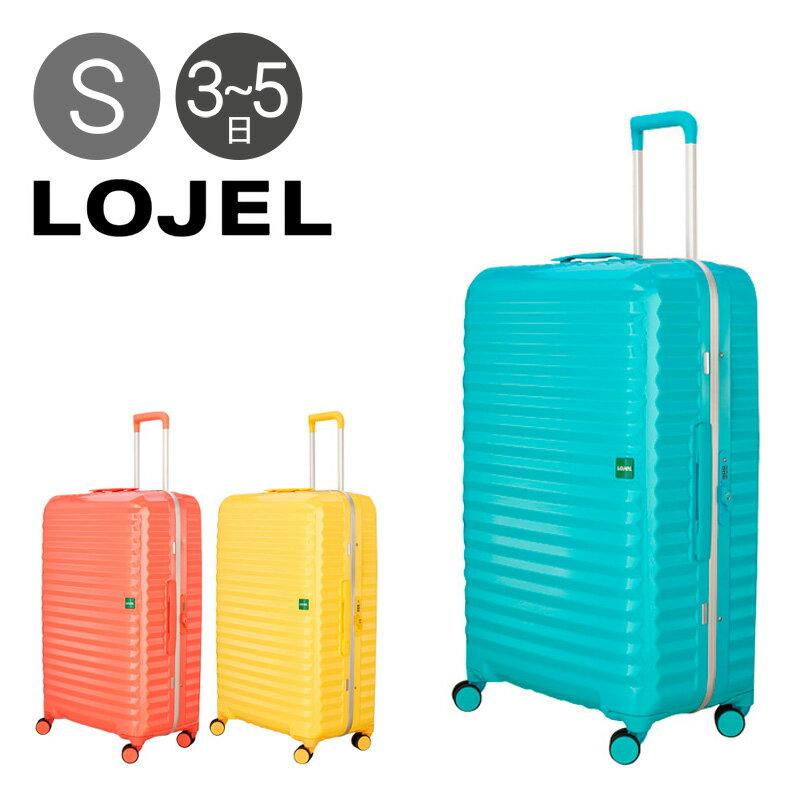 ロジェール LOJEL スーツケース Groove 2 Mサイズ 62cm 【 キャリーケース キャリーバッグ フレームタイプ 双輪キャスター TSAロック搭載 】【即日発送】